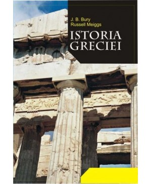 Istoria Greciei. Ediție necartonată