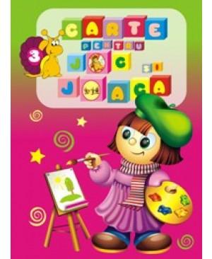 Carte pentru joc si joaca, vol. 3