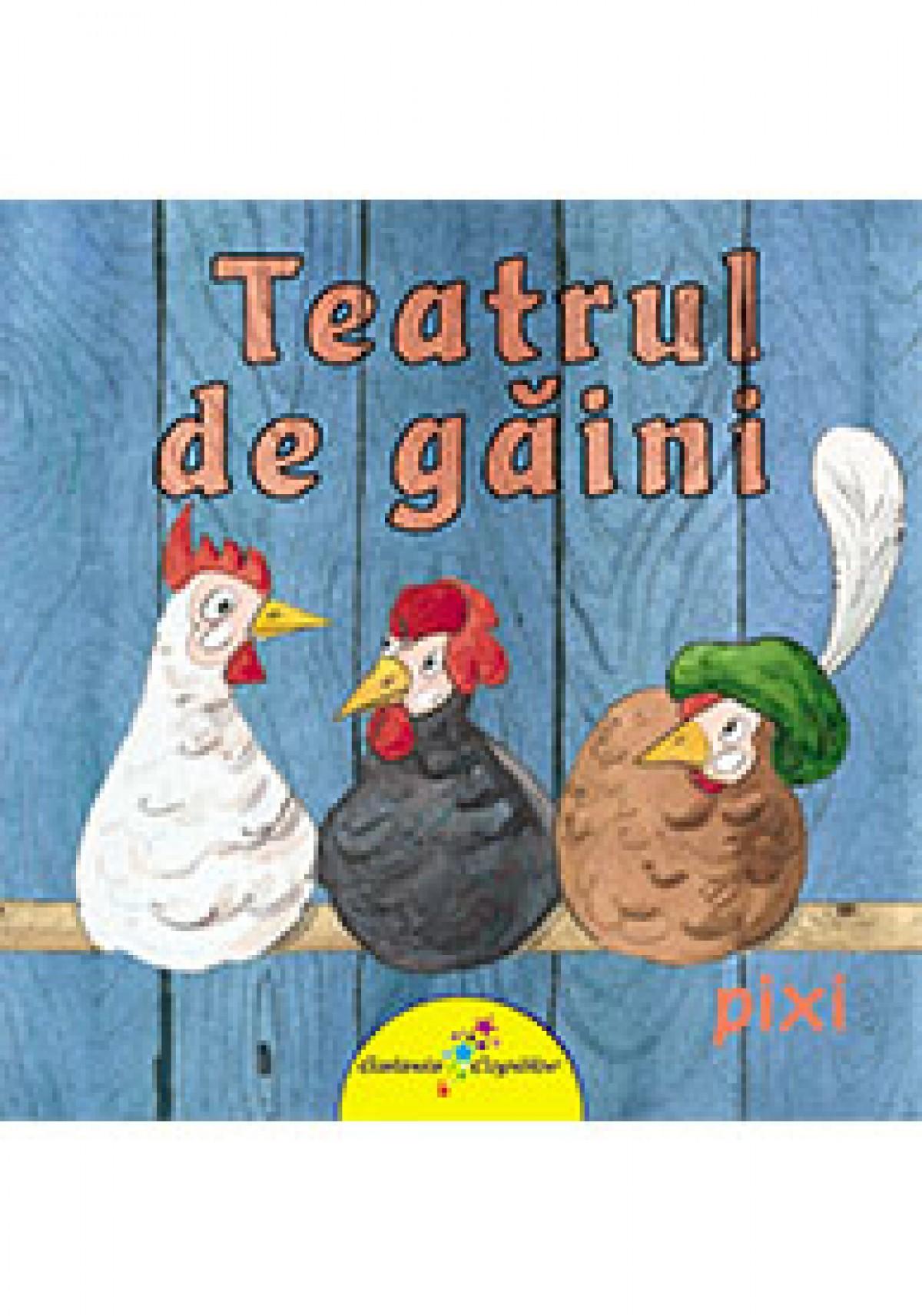 Teatrul de găini