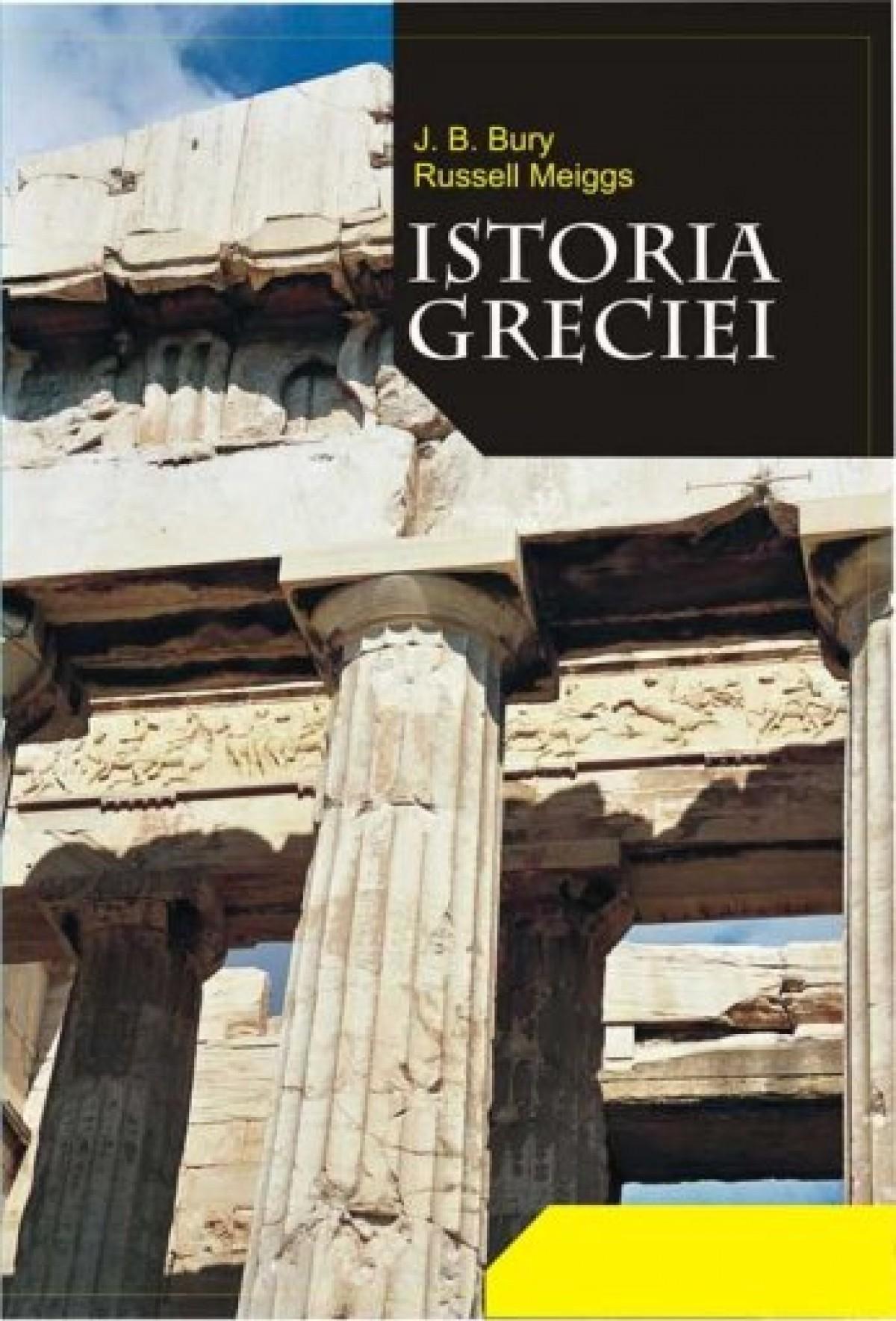 Istoria Greciei. Editie necartonata