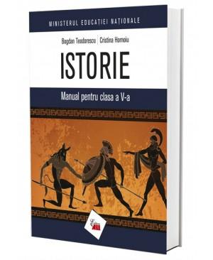 Istorie. Manual pentru clasa a V-a (carte + DVD cu manualul digital)